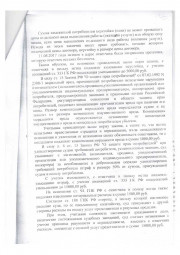юридическая консультация метро академическая