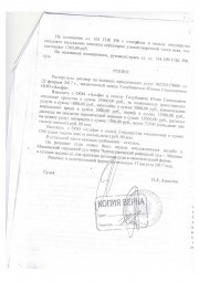 юридическая консультация на ул. профсоюзная