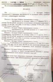юридическая консультация у метро таганская